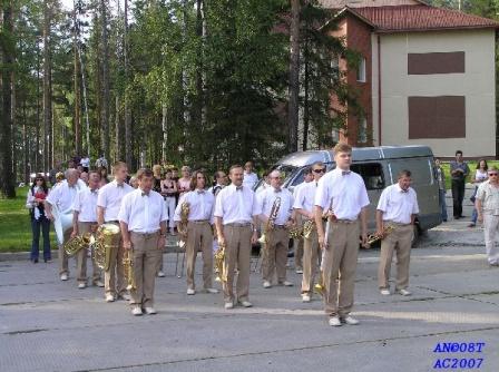 Оркестр